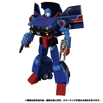 Takara Tomy - Masterpiece MP-53 SKIDS